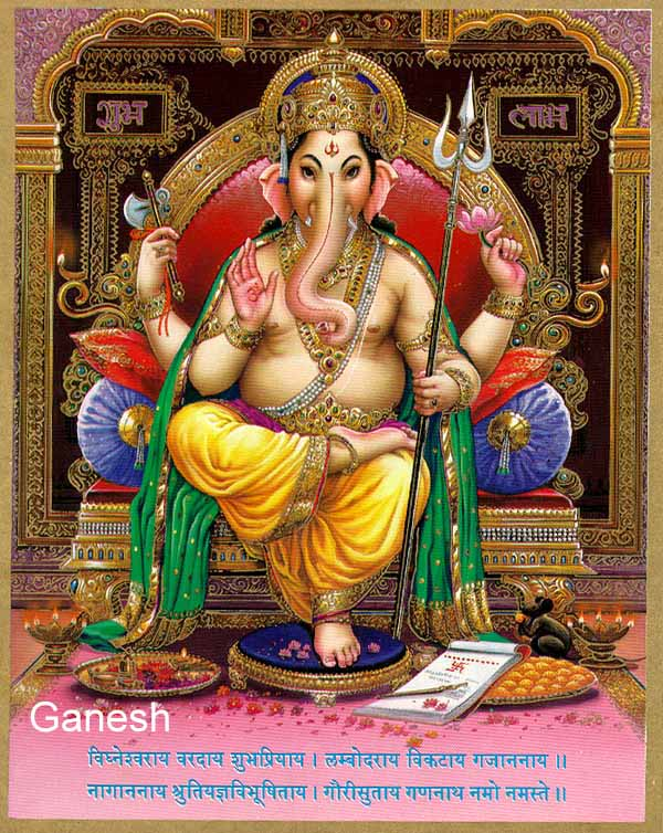 Pictures Lord Ganesha